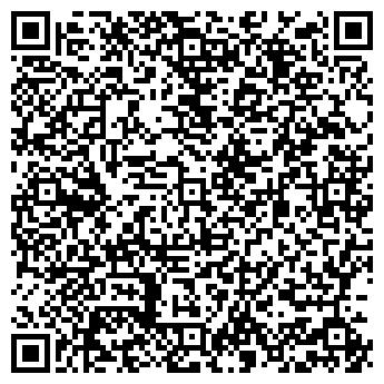 QR-код с контактной информацией организации ЭСТЕДЕНТ, ООО