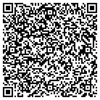 QR-код с контактной информацией организации ЭСТЕНДЕНТ