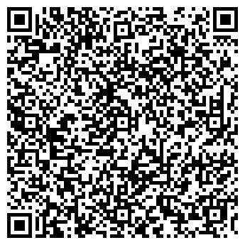 QR-код с контактной информацией организации ЮНИОН-ТРЕЙД Р, ООО