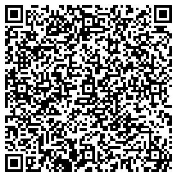 QR-код с контактной информацией организации 32 ЖЕМЧУЖИНЫ