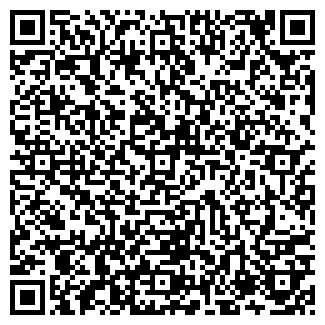 QR-код с контактной информацией организации WELL DONE