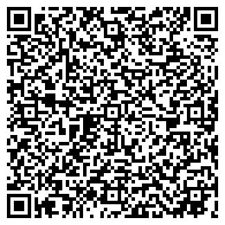 QR-код с контактной информацией организации ВИТЕК ПЛЮС