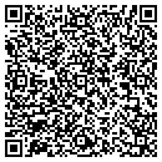 QR-код с контактной информацией организации ООО ГЕРАКЛ