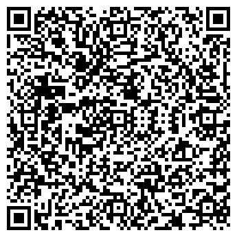 QR-код с контактной информацией организации АРМЕНИЯ ТД