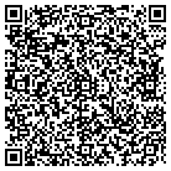 QR-код с контактной информацией организации ВИРА-ТРЕЙД, ООО