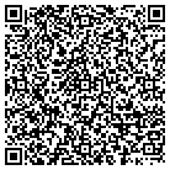QR-код с контактной информацией организации ГРИГОРЬЕВА Н.Н., ИП