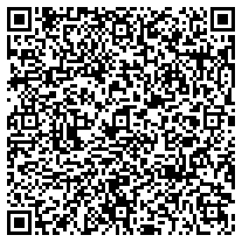 QR-код с контактной информацией организации КАЙРОС-ЕКАТЕРИНБУРГ