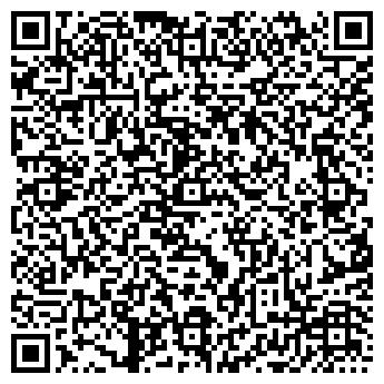 QR-код с контактной информацией организации ЛЕБЕДЕВА О.С., ИП