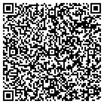 QR-код с контактной информацией организации МАРТЫНОВ И К, ООО