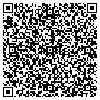 QR-код с контактной информацией организации НОВО-ПАК, ООО