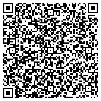 QR-код с контактной информацией организации РЭМ КОМПАНИЯ, ООО