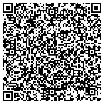 QR-код с контактной информацией организации СМАЙЛИ ТОРГОВАЯ КОМПАНИЯ, ООО