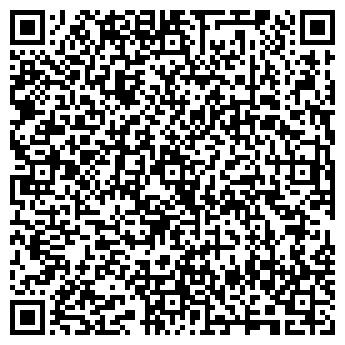 QR-код с контактной информацией организации УРАЛОПТТОРГ, ООО