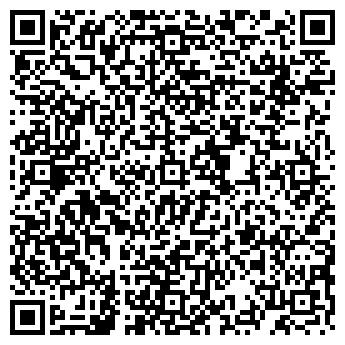 QR-код с контактной информацией организации УРАЛТОРГСНАБ, ООО