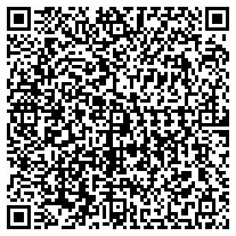 QR-код с контактной информацией организации АГРО ПМК, ООО