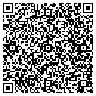 QR-код с контактной информацией организации Общество с ограниченной ответственностью УРАЛА