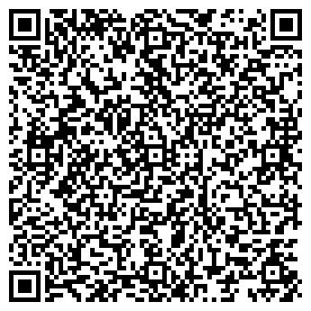 QR-код с контактной информацией организации ГРАНОСАЛ, ООО