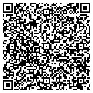 QR-код с контактной информацией организации ФЭН, ЗАО