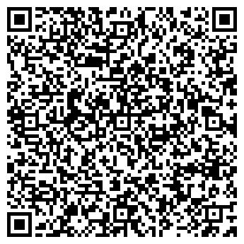 QR-код с контактной информацией организации ГОСТИНИЦА ДОСТУК АО