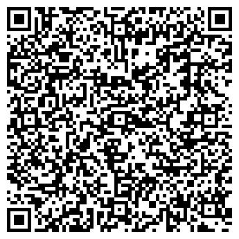 QR-код с контактной информацией организации ТЕНТОРИУМ КОМПАНИЯ