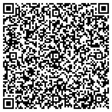 QR-код с контактной информацией организации УРАЛЬСКАЯ СНЭКОВАЯ КОМПАНИЯ