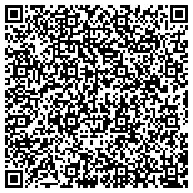 QR-код с контактной информацией организации ГОСУДАРСТВЕННАЯ АДМИНИСТРАЦИЯ ЛЕНИНСКОГО Р-НА