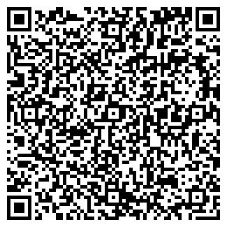 QR-код с контактной информацией организации TEA ROSE