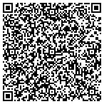 QR-код с контактной информацией организации АССОРТИМЕНТ КОМПАНИЯ, ООО