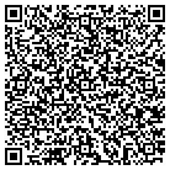QR-код с контактной информацией организации ВНЕШЭКОНОМПРОД, ООО