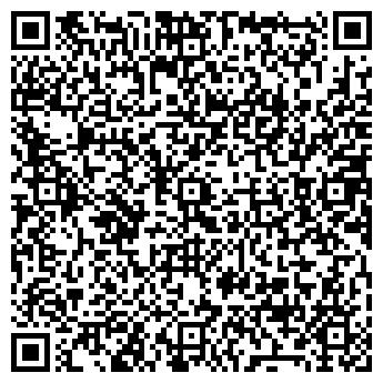 QR-код с контактной информацией организации КРАФТ ФУДС, ООО