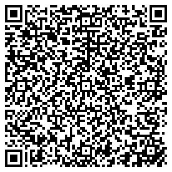 QR-код с контактной информацией организации ООО УРАЛСТРОЙСНАБ