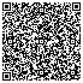 QR-код с контактной информацией организации АРДИС ФИРМА, ООО