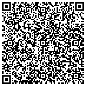 QR-код с контактной информацией организации БАЙКАЛОВСКОЕ МЯСНОЕ ПРЕДПРИЯТИЕ, ООО