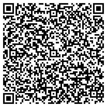 QR-код с контактной информацией организации ГЕРАСИМЕНКО ТД, ООО