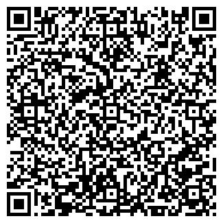 QR-код с контактной информацией организации ЛИМ ТРЕЙД