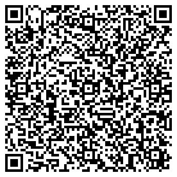 QR-код с контактной информацией организации ОБУХОВА Т.А., ИП