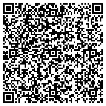 QR-код с контактной информацией организации СТОМАКЪ ООО ХОЛДИНГ