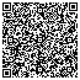 QR-код с контактной информацией организации УРАЛБРОЙЛЕР