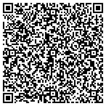 QR-код с контактной информацией организации УРАЛЬСКАЯ МЯСНАЯ КОМПАНИЯ, ООО