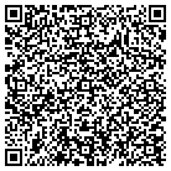 QR-код с контактной информацией организации ФОРТЭК-97, ООО