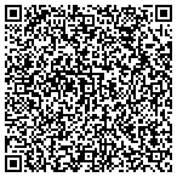 QR-код с контактной информацией организации ДАЛЬНЕВОСТОЧНЫЙ ПРОДУКТ ТК, ООО