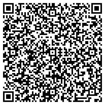 QR-код с контактной информацией организации УРАЛТОН, ООО