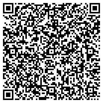QR-код с контактной информацией организации ПЕРМИНОВ & К, ООО