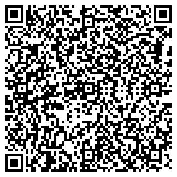 QR-код с контактной информацией организации РАСМАС, ООО
