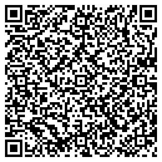 QR-код с контактной информацией организации РОСМАСЛО ТД