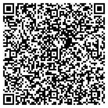 QR-код с контактной информацией организации СВЕТ МОРСКОЙ ВОЛНЫ