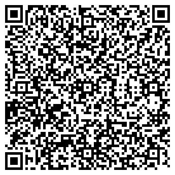 QR-код с контактной информацией организации ООО ЭЛИТПРОДУКТ