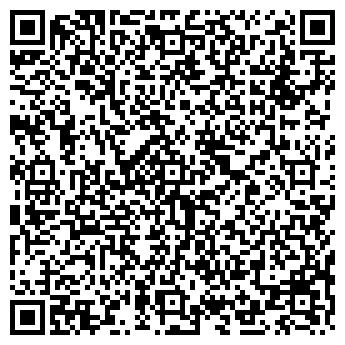 QR-код с контактной информацией организации АЙС-ЛОГИСТИК, ООО
