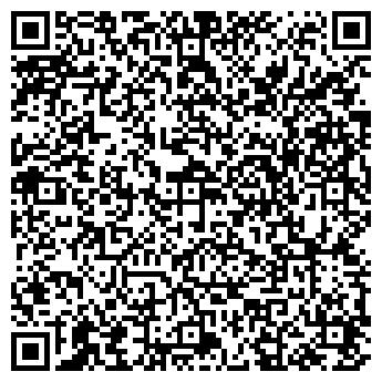 QR-код с контактной информацией организации ГАЛАКТИКА КОМПАНИЯ