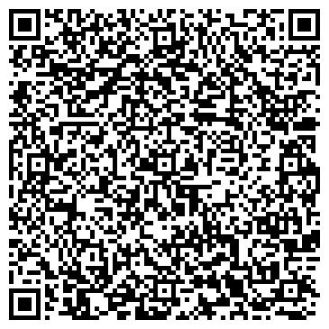 QR-код с контактной информацией организации МОГИЛЕВСКИЙ, ИП